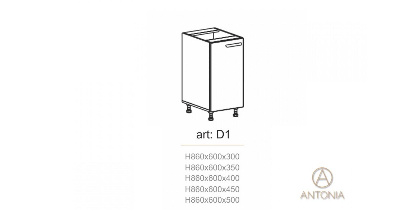 Кухня модуль  D1