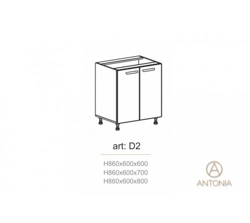 Кухня модуль  D2