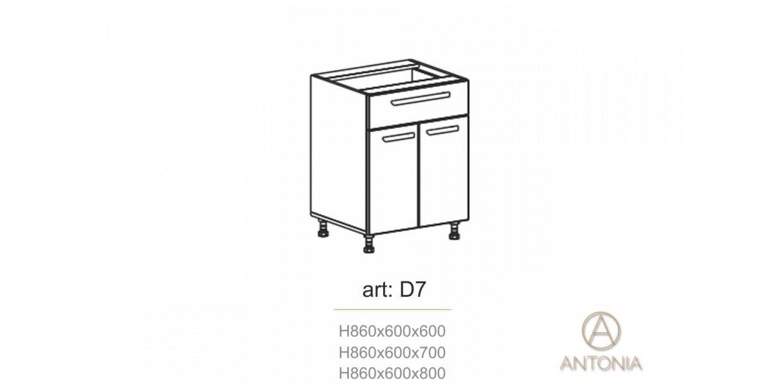 Кухня модуль  D7