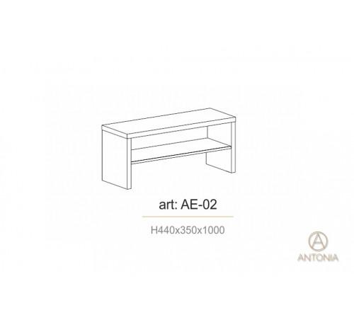 прихожая Минимализм AE-02