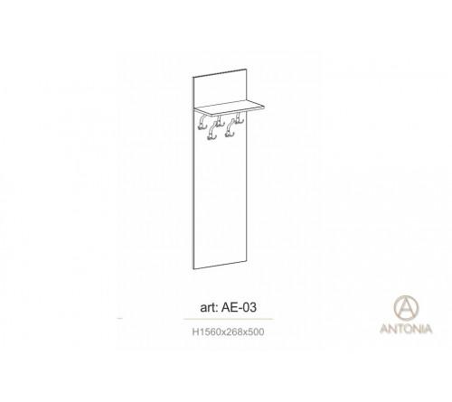 прихожая Минимализм AE-03
